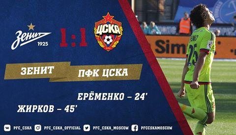 1-1 Zenit CSKA