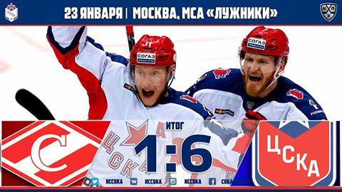 spartak_CSKA