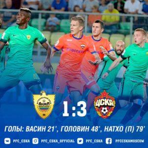 angy_CSKA_1_3